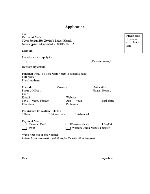 Application-view