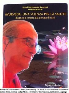 Suryananda Book1